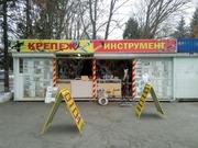 Продается павильон (роллеты) на строительном рынке в Уручье