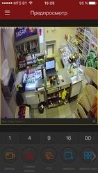 Продам прибыльный бизнес. Продуктовый магазин у дома в центре Минска.